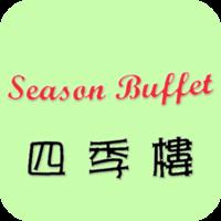 Season Buffet Chinese Restaurant